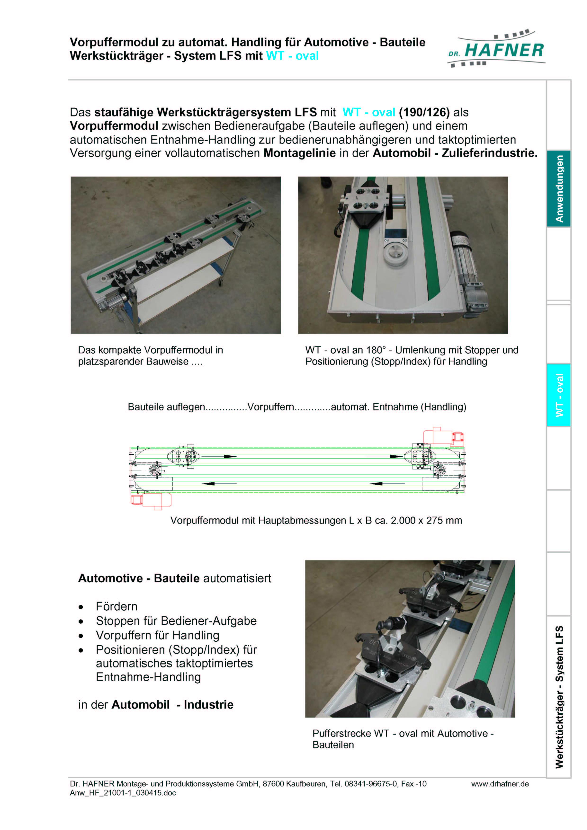 Dr. HAFNER_PKWP_27 Vorpuffer Modul Automotive Werkstückträger